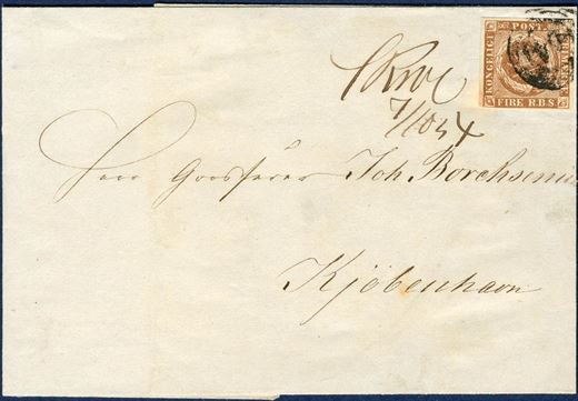 Letter from Skive 7 October 1854 to Copenhagen. Postage paid with 4 RBS THIELE III printing, greyish brown, tied by numeral 54. The datestamp ANT III-1 was submitted for alteration into ANTIII-2 and during this period the manuscript town name is recorded from 4.10 – 20.10 1854. Scarce.