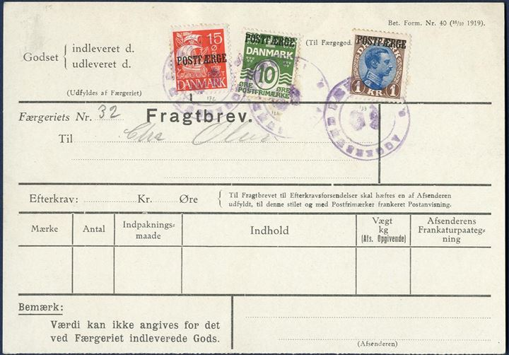 "Freight Bill bearing a 10 øre wavy-line, 15 øre Caravel and 1 Kr. King Chr. X POSTFÆRGE overprints, tied by two-ring mark ""AGGERSUND FÆRGERI"". 10 øre stamp folded when tied to the freight bill."