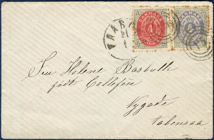 Letter sent from Faaborg to Aabenraa in Sonderjytland 21 January (1875) bearing a 4 sk. and 4 øre bicoloured, mixed franking skilling/øre. Although stamps are defect, rare in combinations on letter. 4 sk. equals 8 øre, plus 4 øre, 12 øre correct rate to the then German Sonderjytland.