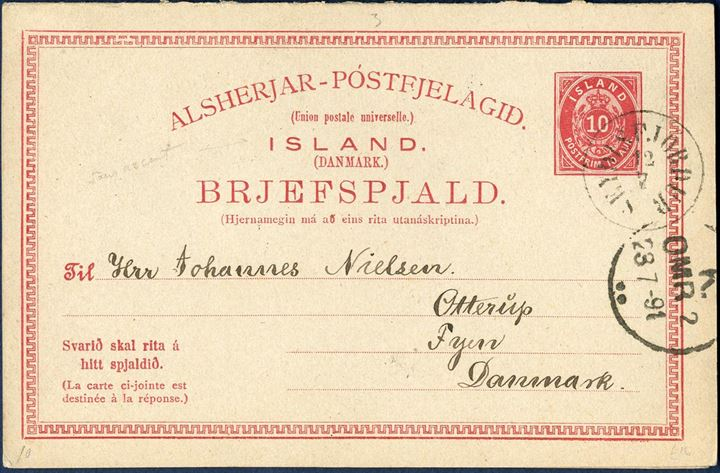 "10 aur double Postal card ""BREJFSPJALD"" with unsevered reply card Schilling #3, sent from Seydisfjördur 12 July 1891 to Otterup, and from there returned to Seydisfjördur 24 July. Rare with unsevered reply card."