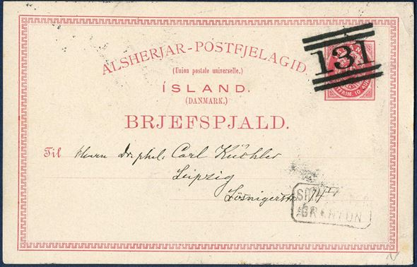 "10 aur Postal card ""BREJFSPJALD"" 1880-issue, Schilling #3 sent from Iceland to Leipzig. Posted aboard the ship that handed over the letter in Granton for onward postal service. Stamped numeral ""131"" alongside octagonal ""SHIP LETTER - GRANTON"". Rare and unusual stamped postal card."
