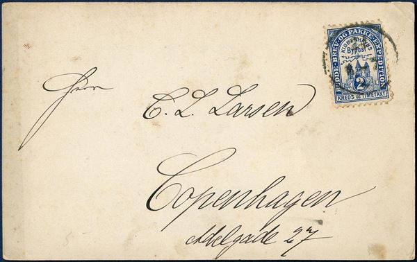 Danish City Post. Copenhagen Bypost 2 øre blue 1883-issue. 2 øre rate for circulars, printed matters and the like. DAKA 3500 dkr.