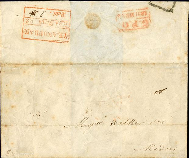 Letter sent from Tranquebar to Madras 23 March 1851. Stamped with boxed Tranquebar Paid March 23, 1851 in red - charge 2 Annas.