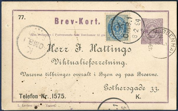 "Copenhagen ""Fri-Correspondance"" sent to F. Hattings ""No. 77.""sent 8 February 1894, stamped and affixed with a 4 øre bicolored paid by the addressee for order of some meat products. Rare."