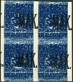 "Plebiscit overprinted ""MAK."" on imperforated 20pf block of four with stamp printed twice. Rare."