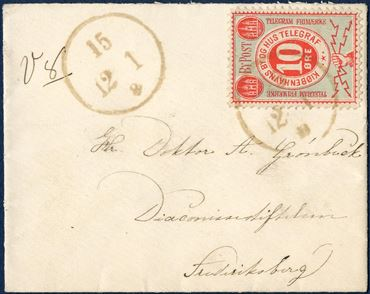 Danish City Post. Copenhagen Bypost letter with 10 øre yellow 1882-issue tied by one-ring canceller. A highly attractive small cover.