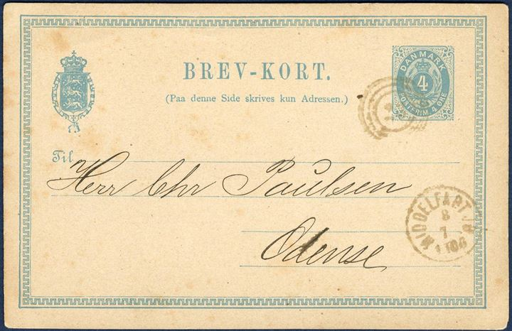 4 øre BREV-KORT (1880) from Middelfart to Odense, cancelled with the separated numeral 23 alongside the CDS Lap IIIa, both origins from the K-23 cancel. The postmark is extremely rare on letter. Illustrated in NFT 1970, p. 132.