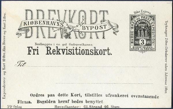 "Copenhagen Bypost 3 øre BREVKORT 5th printing with ""Fri Rekvisitionskort"" and instruction of use printed below. Rare."