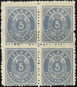 5 aur blue 1876 perf 12 1/2 mint block of four, position 34-35, 44-45.