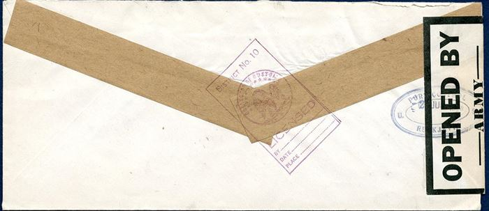 "US Consignee letter by SS Katia, with Reykjavik censor ship ""U.S. PORT CONTROL - REYKJAVIK - 2 JUN 1944"", scarce."