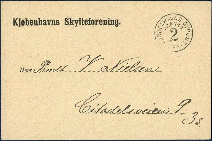 "KØBENHAVNS BYPOST - ""2 ØRE FRANKO - KJØBENHAVNS BYPOST"" mark stamped on front, on postcard dated March 1887, from Copenhagen ""Skytteforening"". Fine commercial example of the franco stamp."