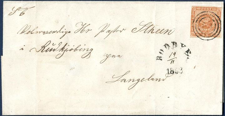 "Domestic letter sent from Rødbye to Rudkjøbing 19 November 1858, bearing a 4 Sk. wavy-line 1858-issue tied by numeral 60, alongside stamped with curved 1-line mark ""RØDBYE 1858"" and ink date ""19/11"". Postmark used one year from July 1858 to July 1859. Envelope with some folds not affectic stamp. Scarce postmark."